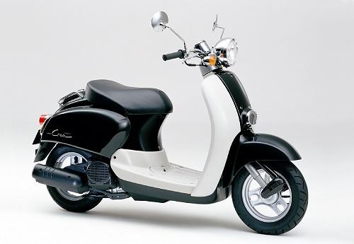 Honda Crea 50cc Nhật Bãi